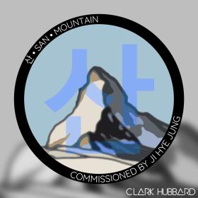 """""""산 • SAN • MOUNTAIN"""" cover art Clark Hubbard, 2019"""